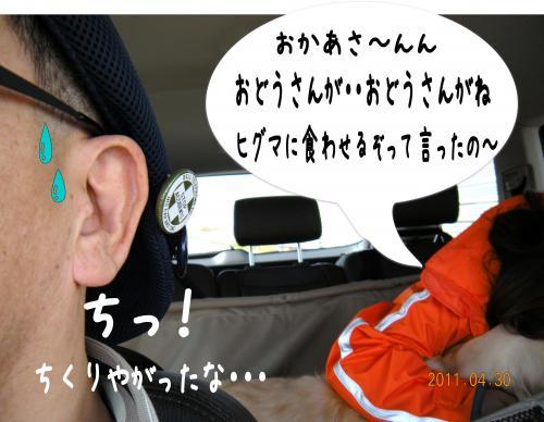 繧ゅs縺ケ縺、1_convert_20110501171224