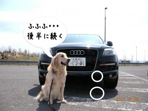 繧ゅs縺ケ縺、7_convert_20110501171921