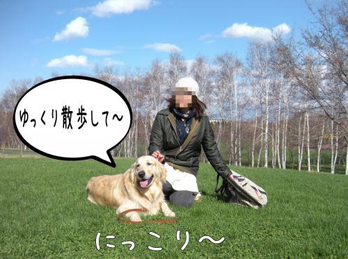 縺ッ繧・_convert_20110509101113