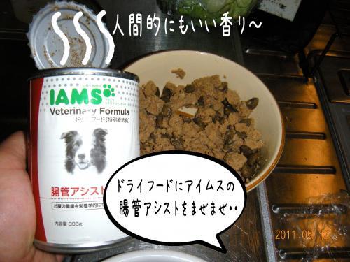莠区ュ2_convert_20110513165746