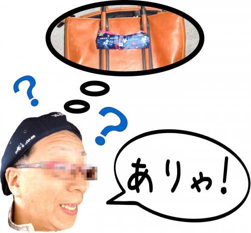 縺・◆縺壹i2_convert_20110517130405