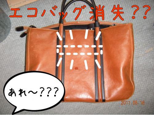縺・◆縺壹i3_convert_20110517130621