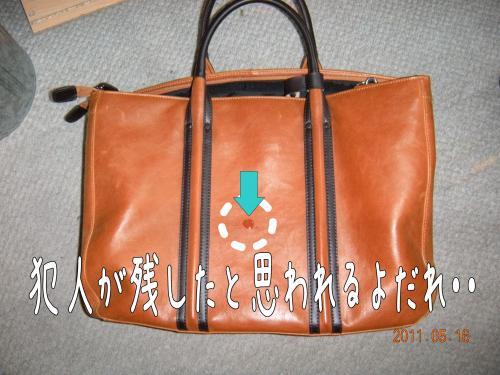 縺・◆縺壹i4_convert_20110517130704