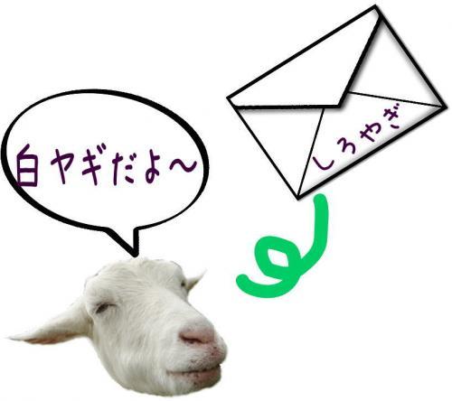 縺九∩2_convert_20110525144349