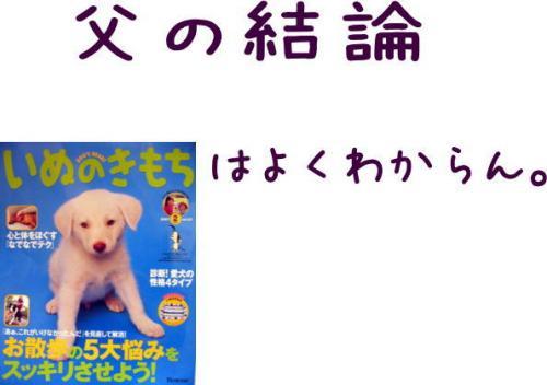 蟇・サ・0_convert_20110526144245