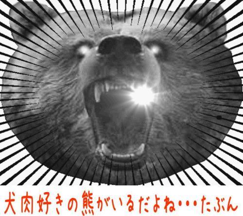 譛・_convert_20110615114045