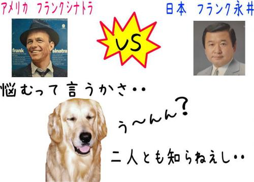 繝輔Λ繝ウ繧ッ1_convert_20110713181821