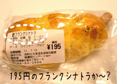 繝輔Λ繝ウ繧ッ2_convert_20110713181906