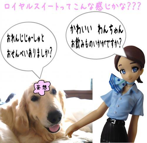 蟶ー繧・_convert_20110904212632