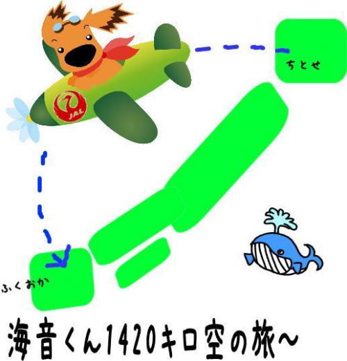 蟶ー繧・_convert_20110904212535