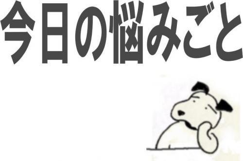 闍ヲ逞・_convert_20110905173626