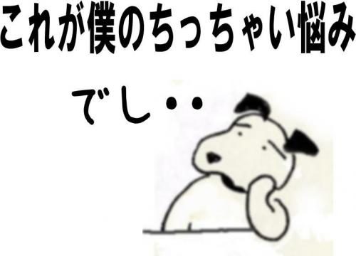 闍ヲ逞・_convert_20110905174015