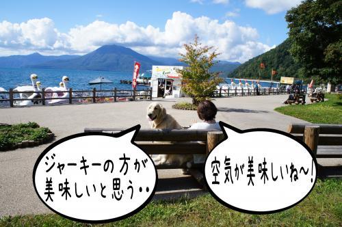 4_convert_20110927082004.jpg