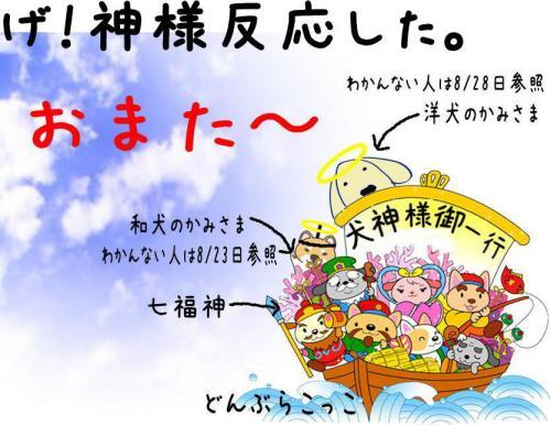 5_convert_20110908203604.jpg