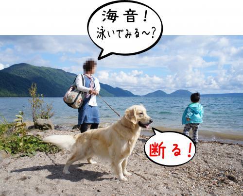 5_convert_20110927082150.jpg