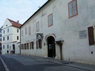 ザグレブ博物館2