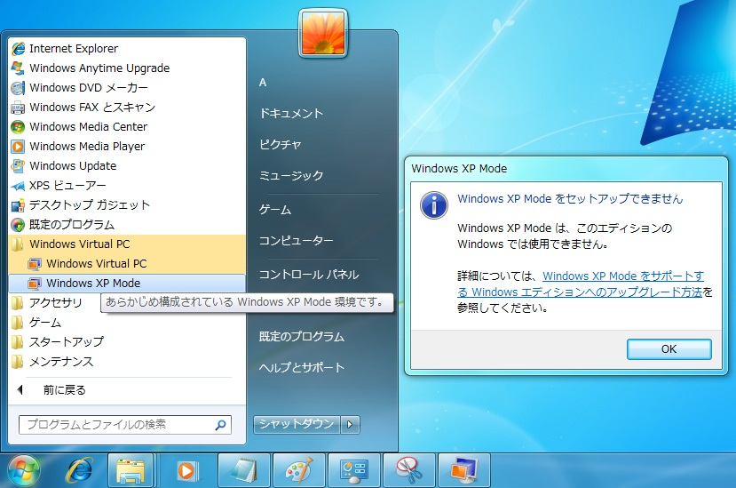 how to run xp mode on windows 7