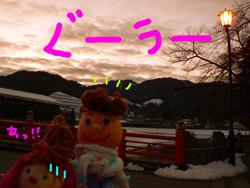 P1030038_edited-1.jpg