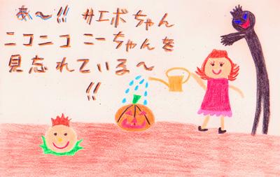 ko-chan20142.jpg