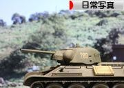 T34の76チェリア