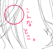 100228きみ恋-3