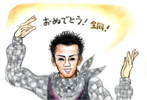 高橋 銅メダル045.jpg