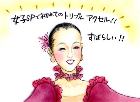 高橋 銅メダル046.jpg