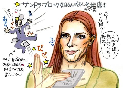 アカデミー050.jpg