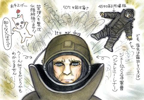 アカデミー051.jpg
