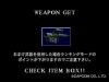 2010-07-11_18-04-45.png