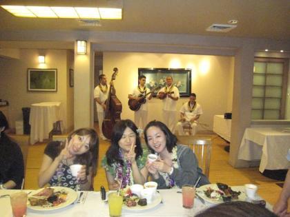 leimakamae 2011-01-22 14-03-08