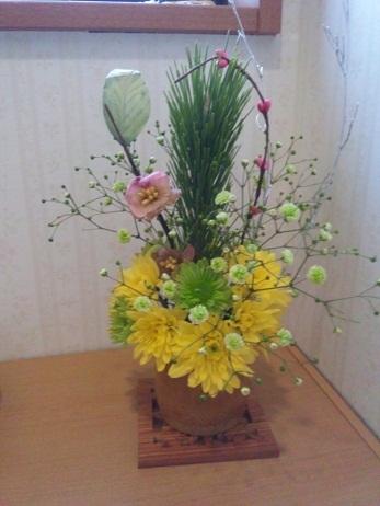 トイレ お花