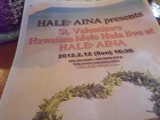 Hale Aina