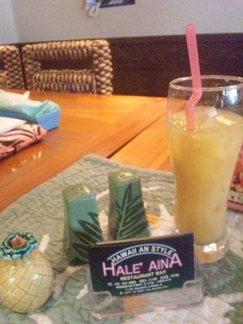 Hale Aina1
