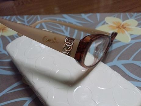 costco 眼鏡1
