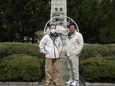 航空公園銅像