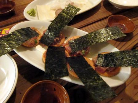 ねぎトロ刺カナッペ 580円