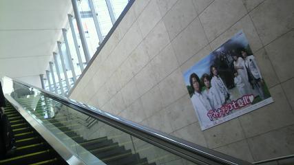 2010010413450000.jpg