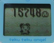 2010121621410001.jpg