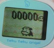 2011011510400000.jpg