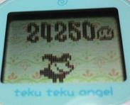 2011012223360000.jpg