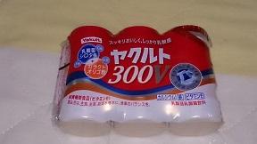 DSC_0008_20130301002011.jpg