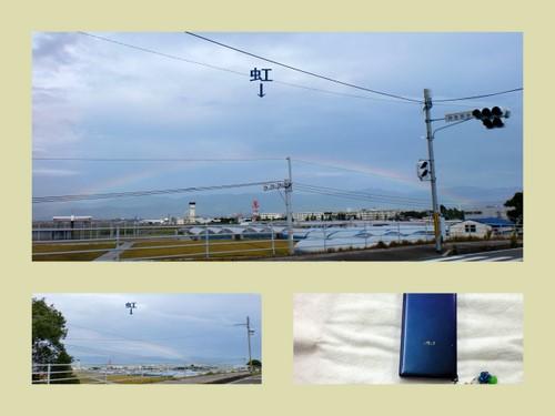 2010-10-311.jpg