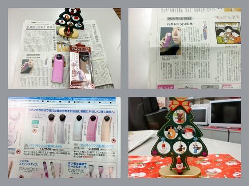 2010-12-09.jpg