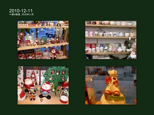 2010-12-11.jpg