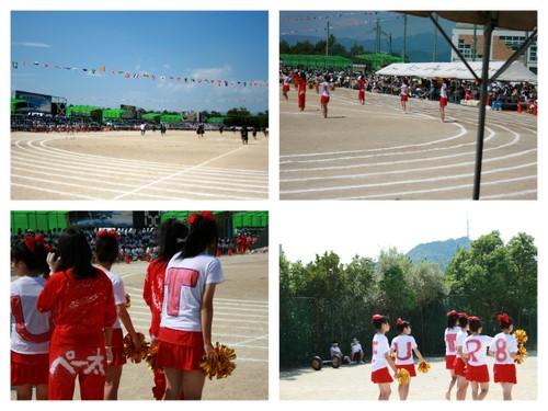 体育祭20100919
