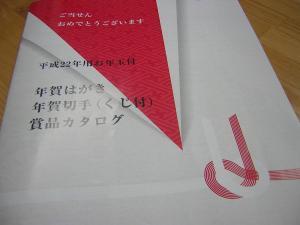 DSCN0509_convert_20100204152628.jpg