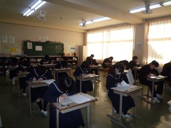 0127 試験 001