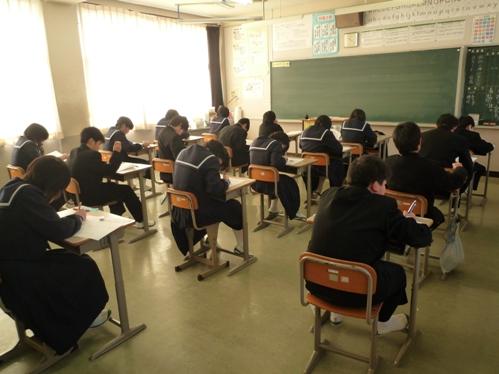 0224 学年末試験
