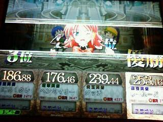 NEC_0017n
